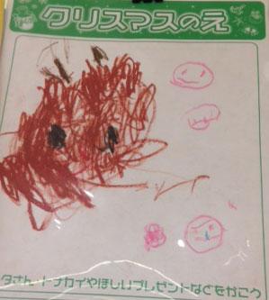 コウメの絵。最初「うんこ?」って聞いちゃった。 トナカイさんだそうです。 周りのピンクの浮遊物が、かかとおねえちゃんとパパ。